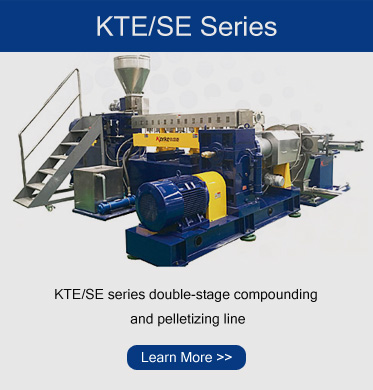 KTE-SE Twin Screw Extruder