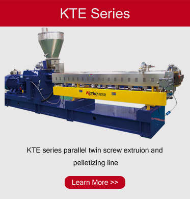 KTE series twin screw extruder