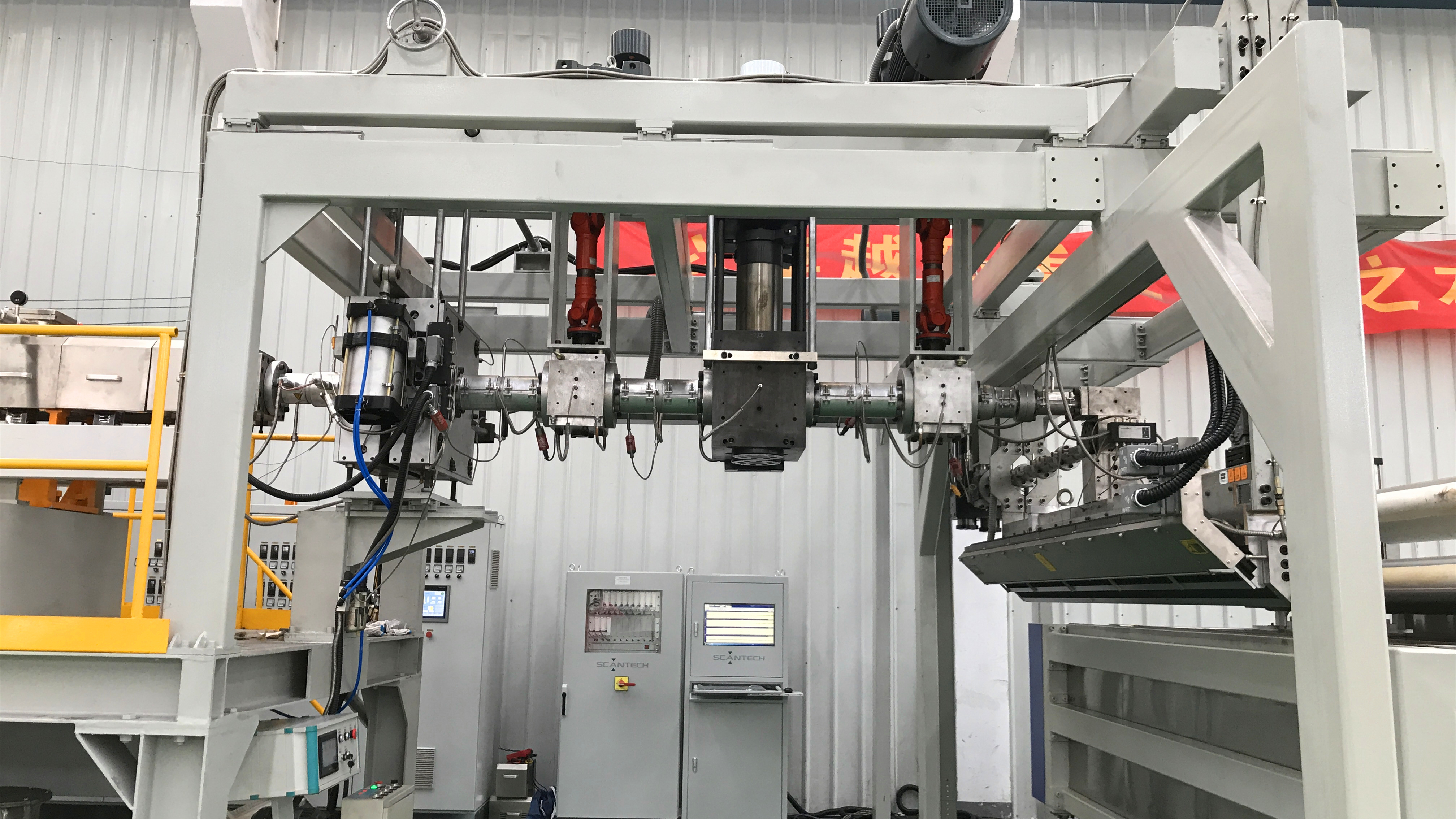 Congratulations Kerke New Pvb Film Sheet Extrusion Line