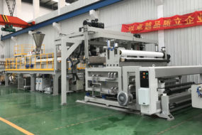 Congratulations! Kerke New PVB Film Sheet Extrusion Line Is Coming