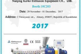 Kazakhstan Plastics Exhibition started