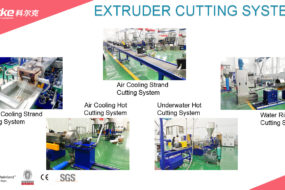Plastic Extruder Tips 4: The Choice of Plastic Extrusion Pelletizing System