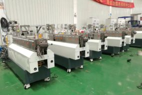 Daily Maintenance of Single Screw Extruder